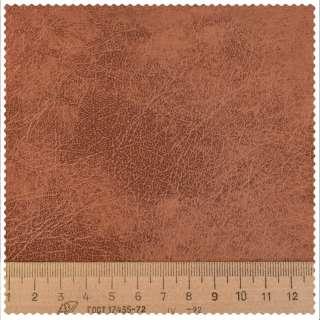 кожзам обивочный с рисунком коричнево-рыжий 19271856 ш.138 оптом