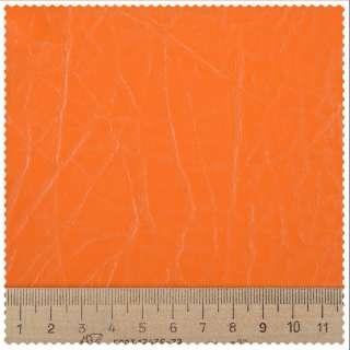 Кожзам обивочный однотонный оранжевый 79750000 ш.143 оптом