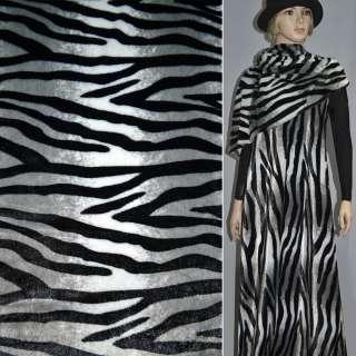 """мех молочно-серый с черным """"зебра"""" ш.168 оптом"""