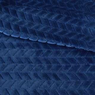 Мех искусственный косичка с просветами синий ш.165 оптом