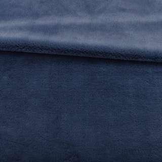 Мех кролик синий пыльный  ш.165 оптом