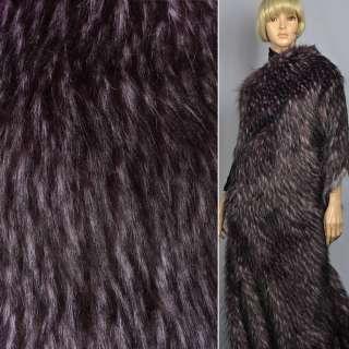 """Мех иск.""""Fellimitat""""енот бело черно фиолетовый,ворс-60мм,ш.167 оптом"""