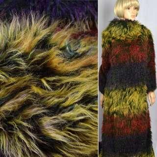 """Мех искусственный """"Fellimitat"""" лама желто-зелено-бордовая, ворс 40мм, ш.145 оптом"""