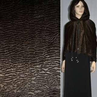 Мех искусственный коротковорсовый темно-коричневый рельефный, ш.150 оптом