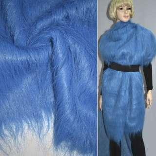 Мех искусственный длинноворсовый ярко-синий ш.160 оптом