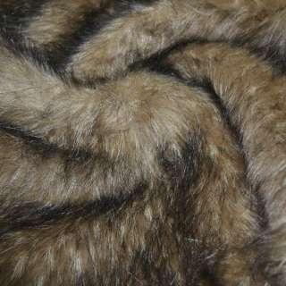 Мех искусственный длинноворсовый бежевый с черным ворсом, ш.150 оптом