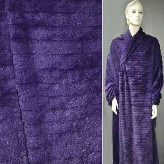 Мех искусственный фиолетовый коротковорсовый с полоской ш.170 оптом