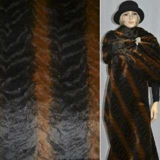 Хутро штучне середньоворсове коричневе в світло-коричневі смужки ш.150 оптом