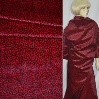 Хутро штучне коротковорсове червоне з чорним леопардом ш.150 оптом