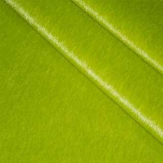 Хутро штучне коротковорсове зелене, ш.150 оптом