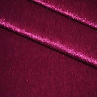 Хутро штучне коротковорсове темно-малинове, ш.150 оптом