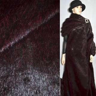 Хутро штучне середньоворсове темно-бордове з чорним ворсом, ш.150 оптом