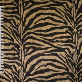 Велюр золотисто-черный зебра ш.150 оптом