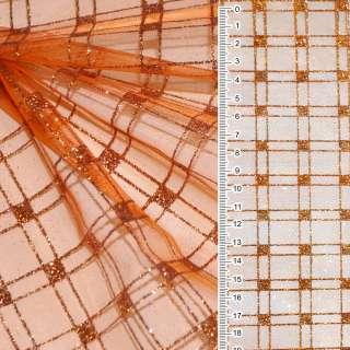 Органза помаранчева з блискучими квадратами ш.160 оптом