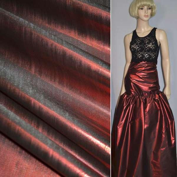 Парча красная с черным отливом, гладкая ш.150 оптом