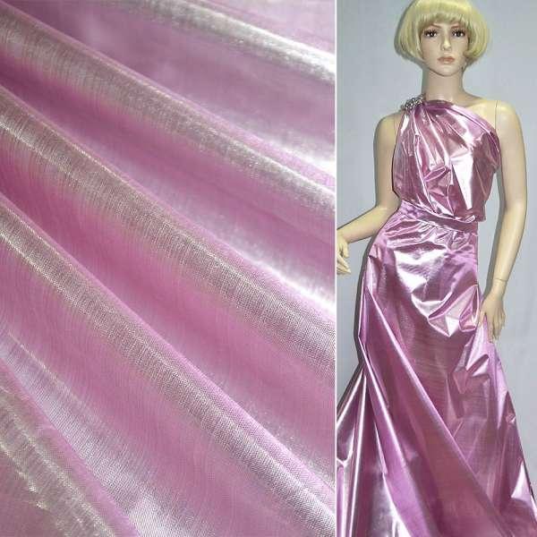 Парча розово-серебристая гладкая ш.150 оптом