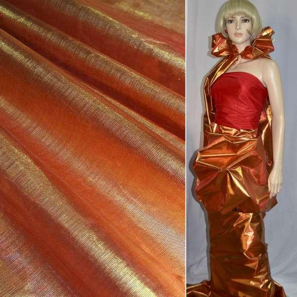 парча оранжево-золотистая гладкая ш.150 оптом