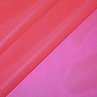 Силикон розово-малиновый (мягкий) ш.143 оптом