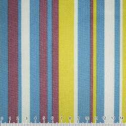 ПВХ ткань оксфорд 600 D в полоску желто-синюю, терракотово-белую ш.150 оптом