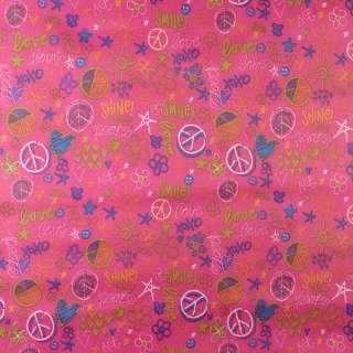 """ПВХ ткань оксфорд 600 D розовая """"Love Smile"""" ш.150 оптом"""