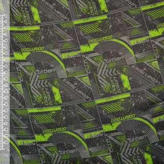 """ПВХ ткань оксфорд 600 D черно-салатовая """"Urban Spirit"""" ш.150 оптом"""