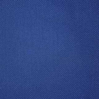 ПВХ ткань оксфорд 600 D синяя светлая ш.150 оптом