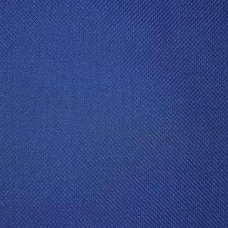 ПВХ ткань оксфорд 600 D светло синяя ш.150 оптом