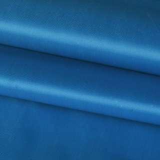 Тент нейлон 210 D синьо-блакитний ш.153 оптом
