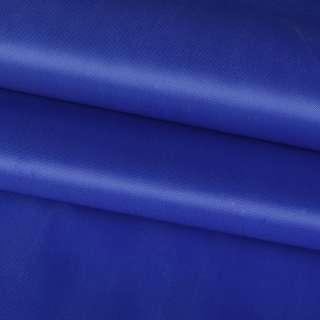 Тент нейлон 210D синий (электрик) ш.150 оптом