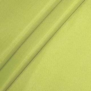 Ткань тентовая ПВХ 420 D салатовая ш.150 оптом