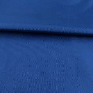 Ткань сумочная 1680 D синяя светлая ш.150 оптом