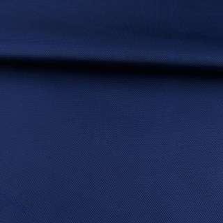 Ткань сумочная 1680 D синяя ш.150 оптом