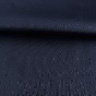 Ткань сумочная 1680 D синяя темная, ш.150 оптом