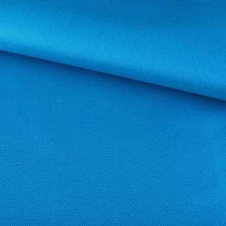 Ткань сумочная  ПВХ 420 D морская волна ш.150 оптом