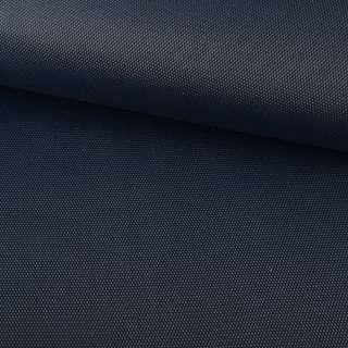 Тканина сумочна ПВХ 420 D синя ш.150 оптом