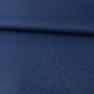 ПВХ тканина оксфорд 600D синя темна, ш.150 оптом