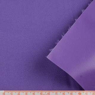 ПВХ тканина Оксфорд 600D фіолетово-бузкова ш.150 оптом