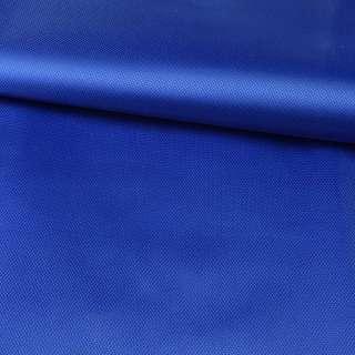 ПВХ тканина Оксфорд 420D синя ультрамарин, ш.152 оптом
