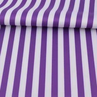 Ткань ПВХ бело-фиолетовая полоска, ш.150 оптом