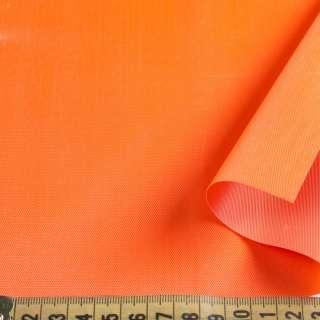 Тканина тентова ПВХ 420D помаранчева ш.150 оптом