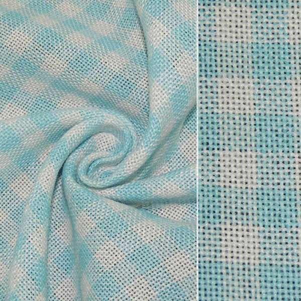 Рогожка в бело-голубую клетку ш.150 оптом