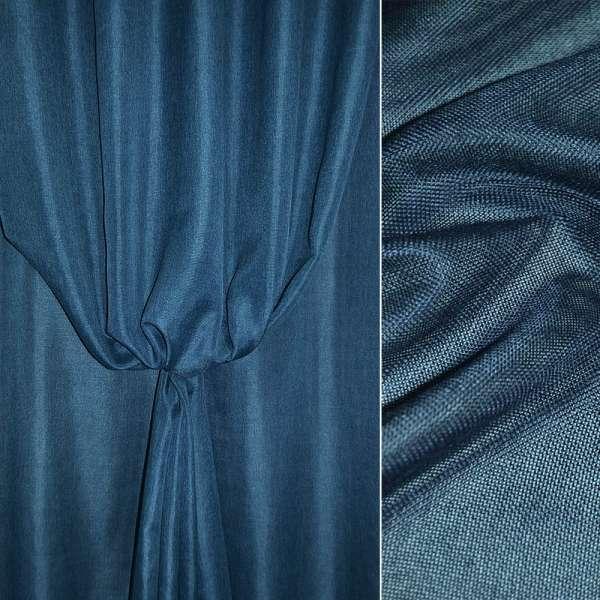 Рогожка синяя ш.150 оптом