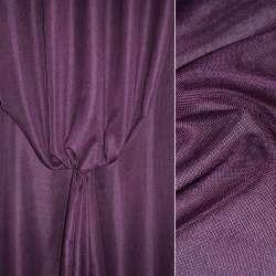 Рогожка фиолетово-баклажановая ш.150 оптом
