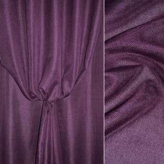 Рогожка фіолетово-баклажанна ш.150 оптом