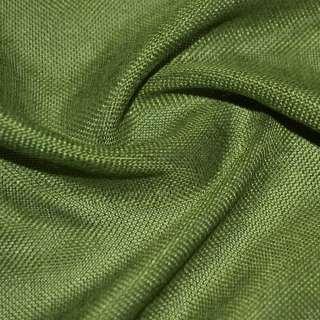 Рогожка зелена ш.150 оптом