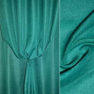 Рогожка синьо-зелена ш.150 оптом