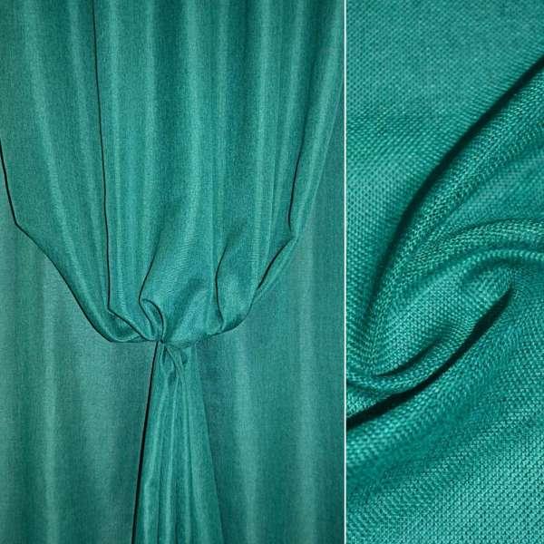 Рогожка сине-зеленая ш.150 оптом