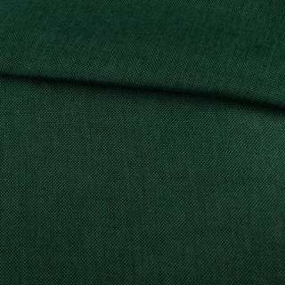 Рогожка деко зеленая темная меланж, ш.150 оптом