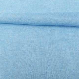 Рогожка деко голубая меланж ш.150 оптом