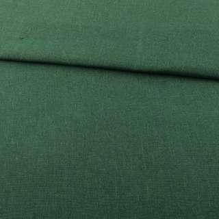 Рогожка деко зелена темна ш.150 оптом